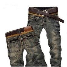 2016 оптовая продажа италия дизайнер классическая мода джинсы, Бренд мужской прямые джинсы высокое качество корица цвет джинсы для мужчин