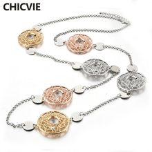 Chicvie новые винтажные длинные массивные ожерелья и подвески