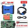Placa verde TCS CDP PRO Plus 2015. R1 sem keygen Pode Fazer 2015 modelo de Bluetooth/sem Bluetooth como MVD CDP 3 em 1 Multidiag pro