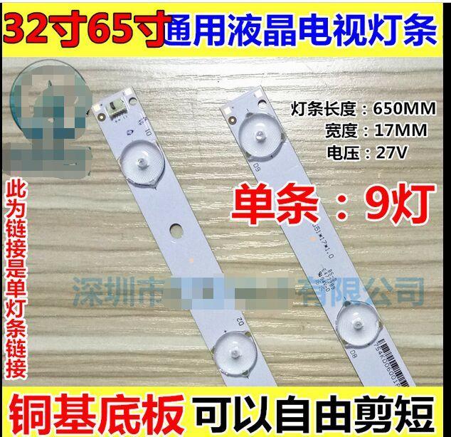 24 adet yeni 32 inç 65 inç LCD TV LED ışık çubuğu evrensel LCD arka işık LED TV ışık çubuğu 650 uzun 9 işıkları