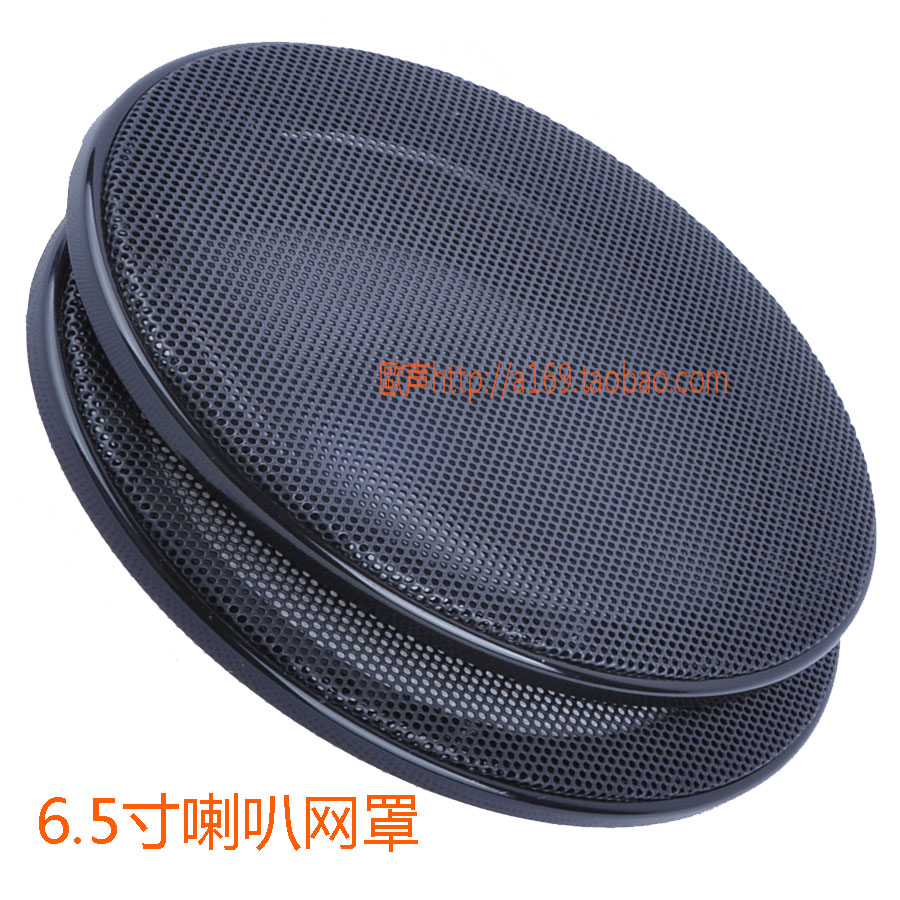 Popular car subwoofer accessories buy cheap car subwoofer accessories