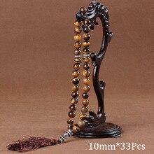 10 millimetri Occhio di Tigre Pietra Naturale Braccialetti Della Nappa Del Pendente 33 Perline di Preghiera Islamica Musulmana Tasbih Allah Mohammed Rosario Per Le Donne uomini