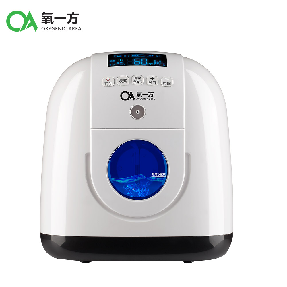 5L flow home/car use Battery atomizing medical portable oxygen concentrator generator XY-3/XY-3S/XY-3B atomizing 9l large flow home use mini medical portable oxygen concentrator generator with atomizing function xy 1sm
