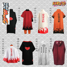 Hot Anime Naruto Cosplay Cloaks Fourth Yondaime Hokage Namikaze Minato Uniform Sixth Kakashi Men Capes for Halloween