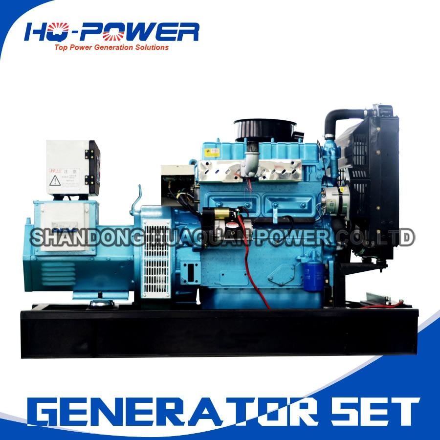 Дизельный генератор , 25 20 generador