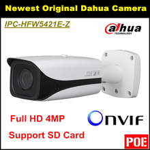 Dahua IP Camera IPC-HFW5421E-Z Varifocal Motorized Lens Full HD 4MP Network IR Bullet CCTV Camera Support POE DH-IPC-HFW5421E-Z