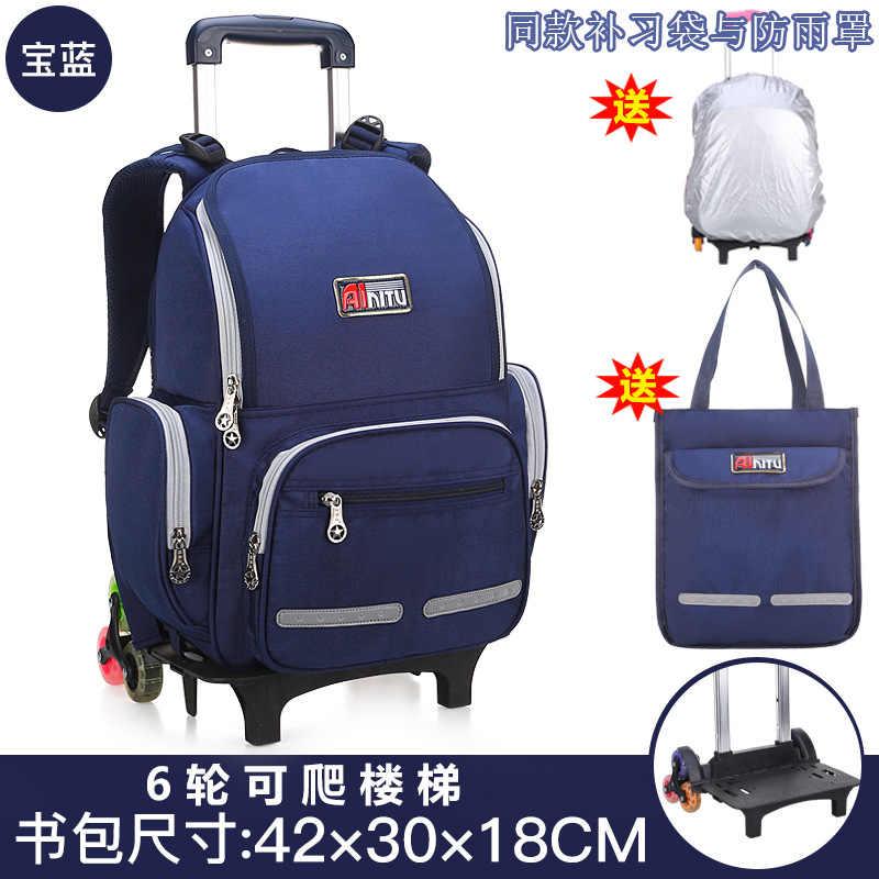 Trolley Children School Bags Mochilas Kids Backpacks With Wheel Trolley Luggage Girls princess backpack Backbag kids Schoolbag