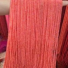 Маленькие бусины, 3, 4, 5, 6 мм, высокое качество, круглые натуральные розовые коралловые бусины, свободные бусины, Изоляционные Бусины, сделай сам, браслет, ожерелье, ювелирные изделия, maki