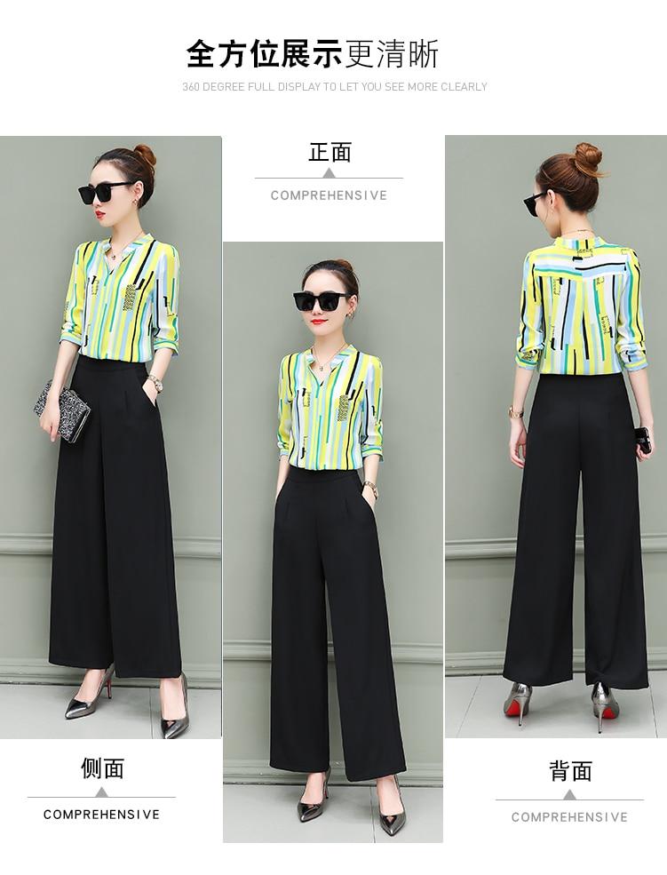 New OL suits 2018 summer Korean fashion stripe chiffon blouse top & wide-legged pants two pcs clothing set lady outfit S-4XL 8