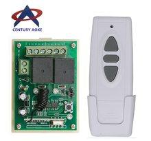 12v Dc Forward Reverse Remote Control-Ucuza satın alın 12v Dc