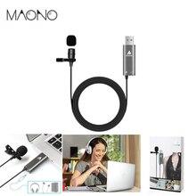 MAONO USB петличный микрофон клип на конденсаторный микрофон нагрудный микрофон Громкая связь рубашка воротник микрофон для Youtub прямая трансляция
