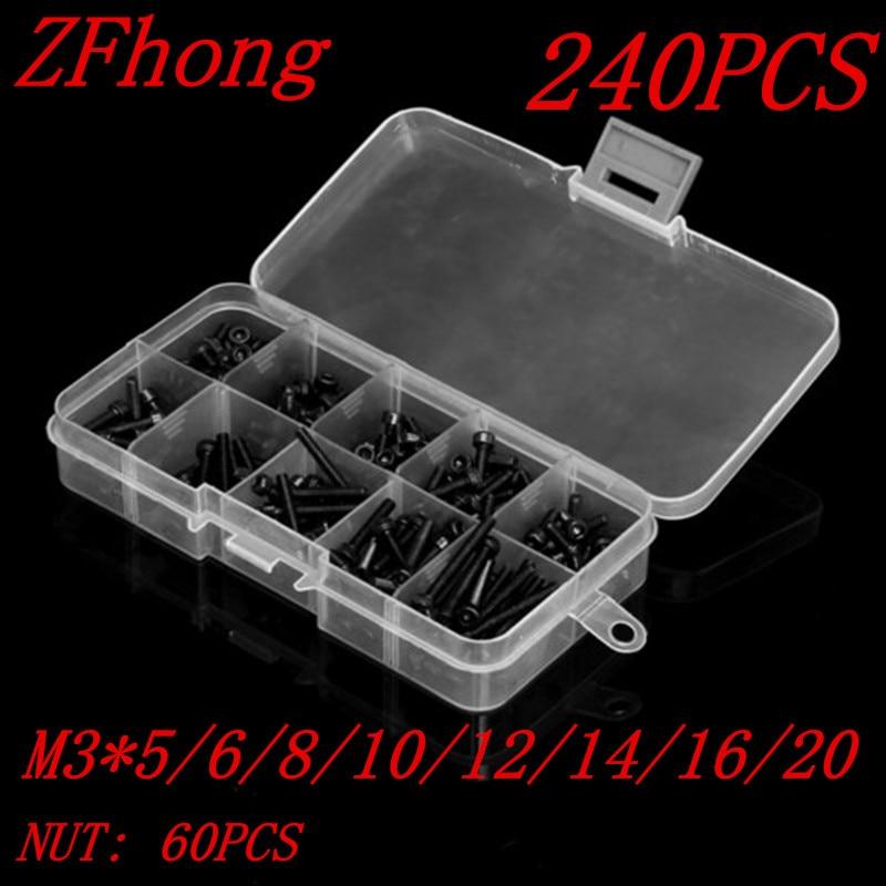 240pcs M3 Screw Kits DIN912 Black Hex Socket Head Cap Screw With Nut M3*5/6/8/10/12/14/16/18/20mm 50pcs iso7380 m3 8 m3 x 8mm titanium hex socket button head screw