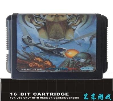 Kyuukyoku Tiger - 16 bit MD Games Cartridge For MegaDrive Genesis console