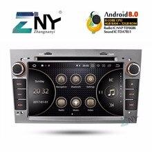 7 «ips Android 8,0 автомобильный DVD 2Din Авторадио для OPEL Vauxhall Astra Corsa Vivaro Antara Zafira, Meriva Vectra gps навигации 4 + 32 ГБ