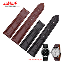 New Product Watches Bracelet Black Brown Watchbands Genuine Leather Strap Watch Band 20mm 21mm 10 Colours