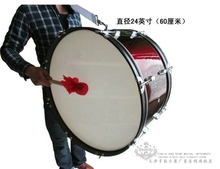 Henlucky Musical instruments 8 nail professional Bass Army drum 24 inch wine red Music Team student