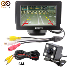 Easy Installation 4 3 Car Rearview Mirror Monitor with Rear View Night Vision font b Camera