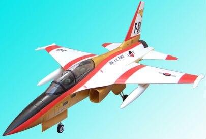 EDF RC Jet T50 PNP версия с мотором, сервоприводом, установлен ESC