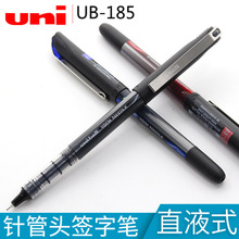 TUNACOCO Japanese UNI UB-185 Roller Ball Pens Fountain Pen Gel Pen 0.5mm for School Supplies Office bb1710122