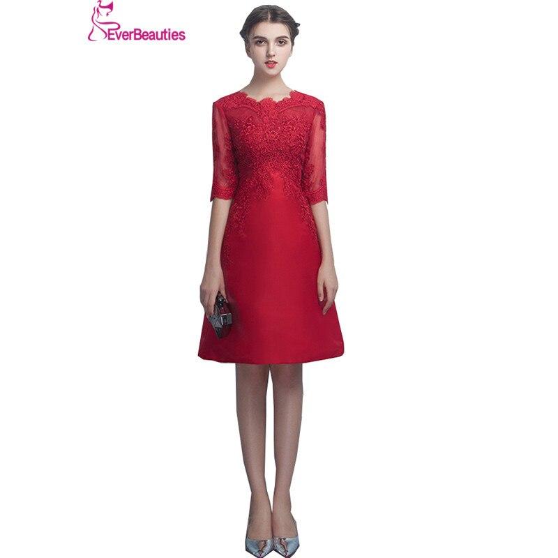 8e7082ca291 Wine red A line Short Evening Dresses Lace Backless Robe De Soiree Half  Sleeves Kaftan Abendkleider 2018