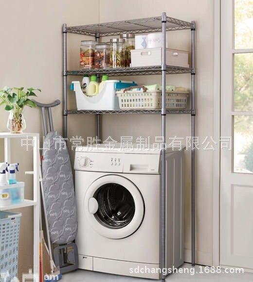 Superbe [] Bathroom Debris Washing Machine Storage Rack Storage Rack Storage Rack  Laundry Supplies Dry Cleaners
