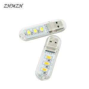 Image 4 - 2PCS/lot Portable U Disk LED Lamp 3LEDs 1.5W Reading Lamps USB Night Lights Mini Book Light DC 5V Power Bank Powered 12 colors