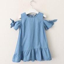 Fashion Casual Denim Girl's Dress