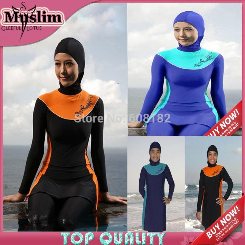 maillot de bain muslimah femmes musulman maillots de bain islamique plage maillots de bain pour. Black Bedroom Furniture Sets. Home Design Ideas