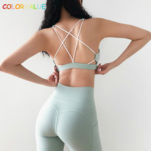 Colorvalue Sexy Back Padded Yoga Fitness Bra Women High Waist Plain Running Workout Leggings Sports Sets Gym Suit Activewear