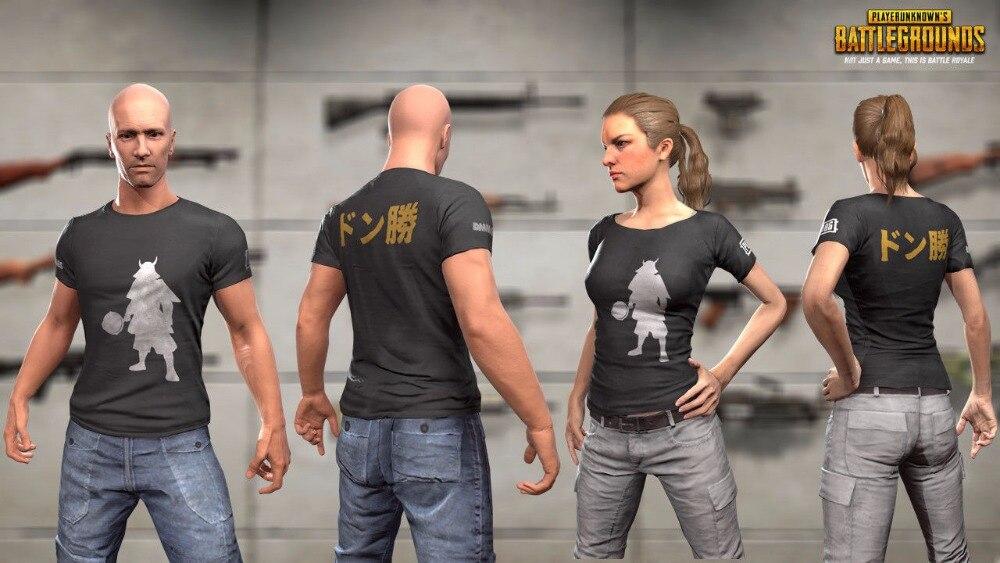 T-shirt DMM de PUBG pour les champs de bataille de playerinconnu Code de la peau Global