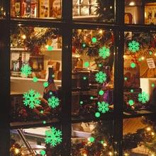 Светящийся в темноте светящийся стикер Снежинка окно стекло Съемная Наклейка на стену s для ребенка Детская комната Спальня Рождество домашний декор