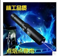 Strong 450nm 50w 500000m Blue Laser Pointer Pen High Power Military Beam Visible Burn Tactical light cigarette Burn dry wood