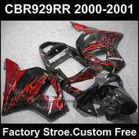 7gifts Custom free motorcycle fairing kits for HONDA CBR 929 2000 2001 CBR929RR 00 01 CBR900RR red flame body fairings parts