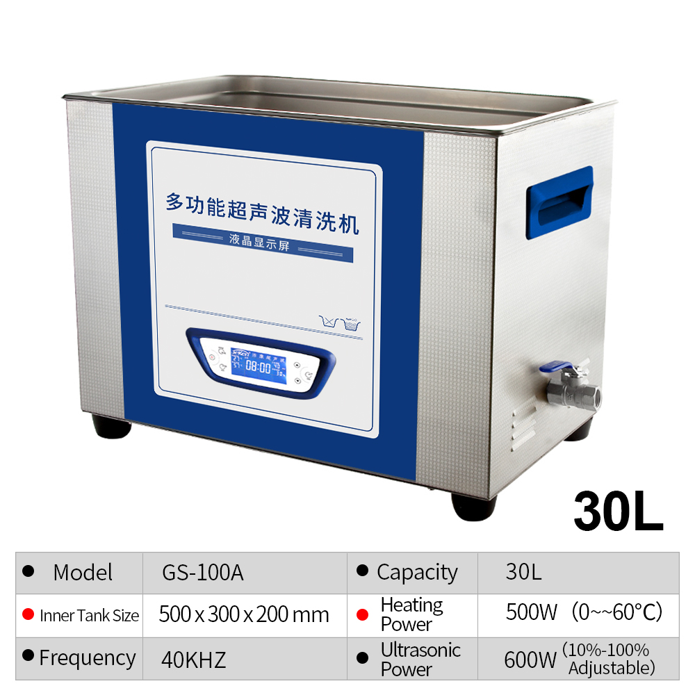 Digital LCD Control Ultrasonic Parts Cleaner 30L with Large Tank Sweep Frequency DegassingDigital LCD Control Ultrasonic Parts Cleaner 30L with Large Tank Sweep Frequency Degassing