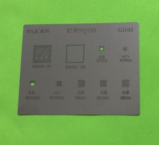 2pcs/lot BGA reballing reball stencil for xiaomi hongmi NOTE3 CPU MSM8956 RF5418 WCN3615 BQ74296M WCN3680 PM8952 PMI8952 PM8956