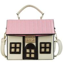 การ์ตูนน่ารักการ์ตูนบ้านออกแบบกระเป๋าถือหนัง PU ผู้หญิงกระเป๋าถือบุคลิกภาพสุภาพสตรีไหล่ Crossbody Messenger กระเป๋าใหม่