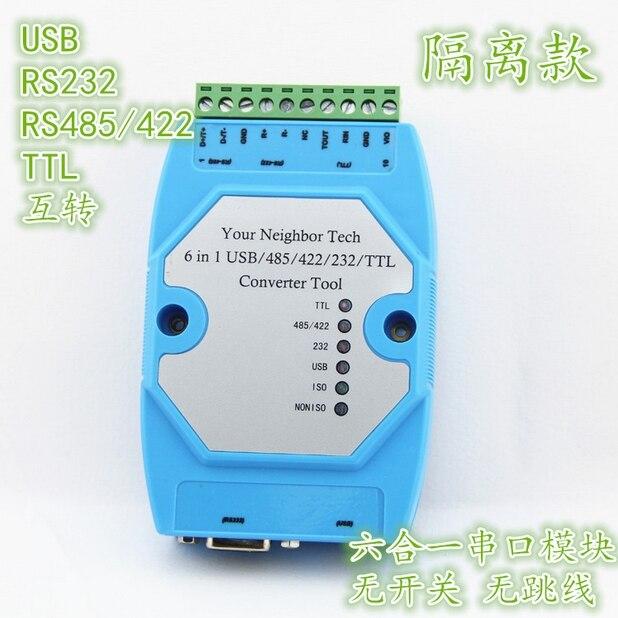 Isolation Liuhe a serial port COM port brush machine download module USB/485/422/232/TTL usb to ttl module stc scm download board