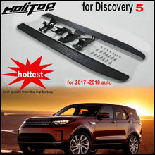 running board side step foot bar for Land Rover Discovery 2017 to 2018,Original model,hot sale in Asian as very stable quality. цена