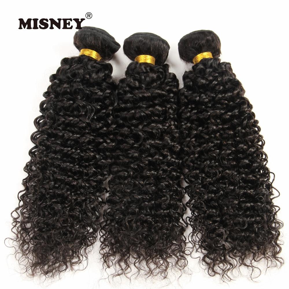 Перуанские не Реми волосы 3 пучка Джерри волнистые человеческие волосы Exensions натуральные черные цвета 100 г