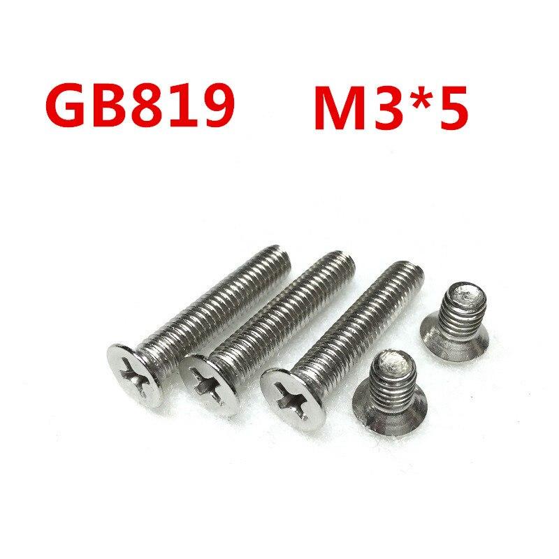 Carton: 300 pcs 1//2-13 x 1 1//4 Weld Screws//Nibs Under Head//Steel//Plain