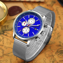 Men Stainless Steel Casual Quartz Waterproof Watch (4 colors)