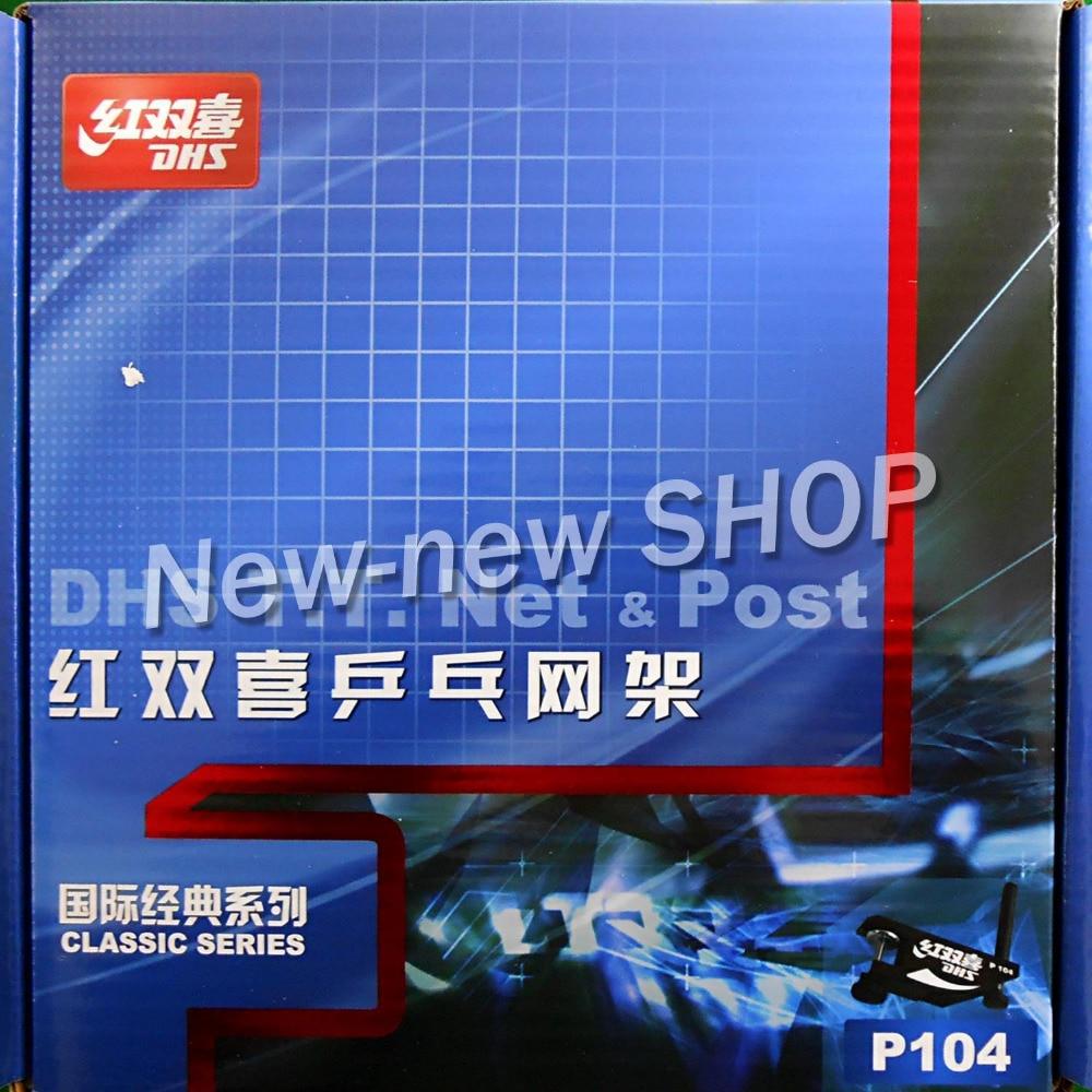 DHS P104 (P 104, P-104) Table Tennis (Ping Pong) Net & Post Set
