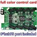 5А-75 ПОЛНОЦВЕТНЫЙ RGB led контроллер карты с включенным высокой скоростью обновления интерфейса HUB75 ПРИВЕЛО платы управления система привода