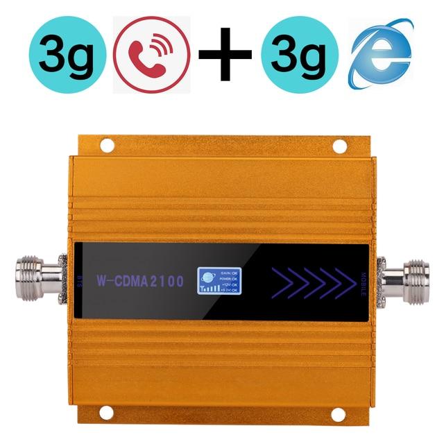 3G WCDMA 2100 4G LTE B1 65dB Amplifiโทรศัพท์มือถือสัญญาณBooster 3G 2100Mhz UMTS Cellularโทรศัพท์มือถือสัญญาณเสาอากาศ