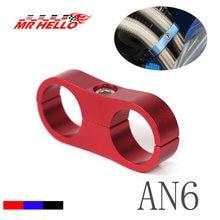 Алюминиевый линейный сепаратор mrhello s 6 id: 135 мм (подходит