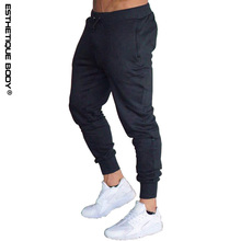 2018 mens trousers solid color sports pants training gyms quality running jogging bodybuilding men