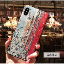 Warm winter The Forbidden City Emboss Case For Iphone XS MAX X XR 6 6s 7 8 Plus cover Plum blossoms Beautiful snow scene
