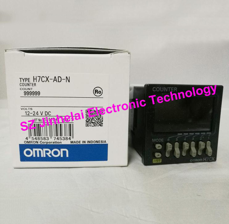 H7CX-AD-N New and original OMRON Count relay 12-24VDC Digital display counter