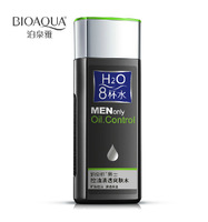 Men Moisturizing Facial Essecne Acne Scars Remover Mite Oil Control Skin Care Acne Face Care Treatment
