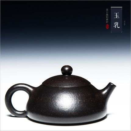 200ml Yixing Zisha Black Clay Teapot Master All Handmade Tea Pot Kung Fu Tea Kettle Old Purple Mud Free